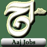 Aaj Newspaper Jobs