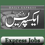 express button logo