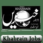 Khabrain Newspaper Jobs