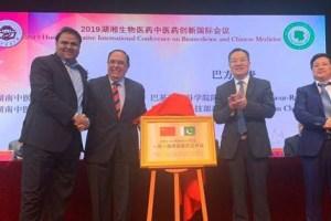 Pakistani Scientist Prof. Dr. Attaur Rahman honoured with The Chinese Highest Scientific Award 2020