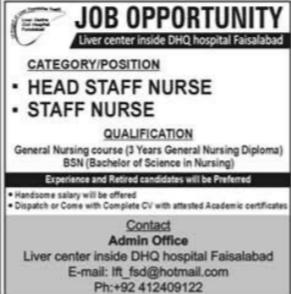 DHQ Hospital Faisalabad Latest Jobs 2021 as Staff Nurse