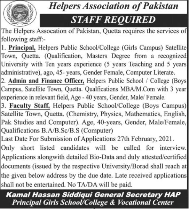 Helper Association of Pakistan Quetta Latest Jobs 2021