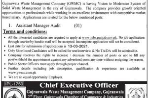 Gujranwala Waste Management Company GWMC Latest Jobs 2021