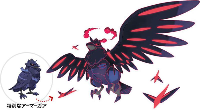 gigantamax-pokemon-sword-and-shield-2