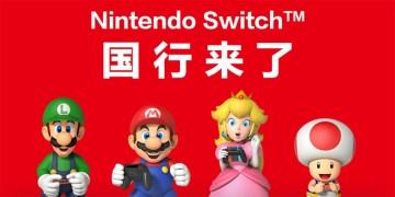 nintendo-switch-rilis-di-china-featured