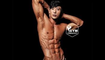 pasión por el gimnasio en China