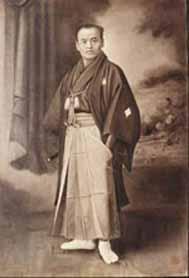 Takeda Sogaku