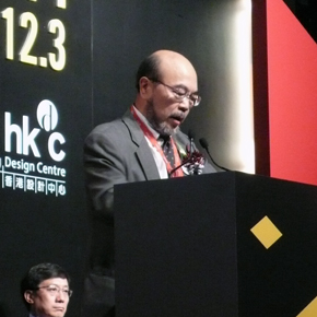 Victor Lo, Chairman, Hong Kong Design Centre, at the opening ceremony