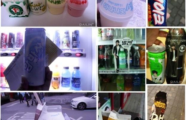 韓國首爾自由行》意猶未盡韓國行 化妝品/美食篇 (首爾一個人旅行的路邊攤食記)