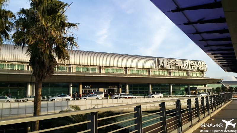 濟州島自由行》濟州島國際機場出入境篇、交通簡單介紹、濟州機場退稅窗口、租借手機Wi-Fi介紹