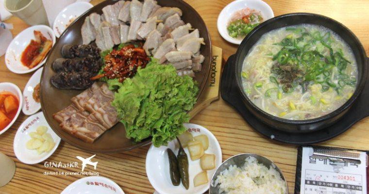 韓國美食》在韓國一個人也可以吃的全國平價連鎖店-할매순대국(老奶奶血腸湯專賣店) 外加보쌈(生菜包肉)料理