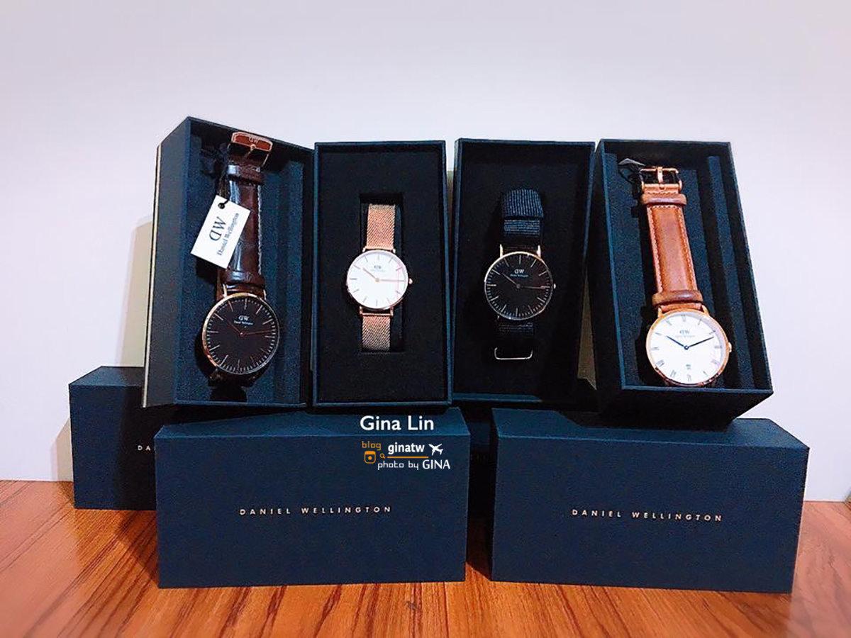 2018 DW手錶折扣碼》Daniel Wellington手錶 韓星也愛戴 DW折扣代碼「GINAKOREA」官網最高享85折