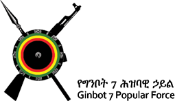 Ginbot 7 Popular Force (GPF)