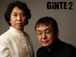 ginte2 里帰りライブ 2015