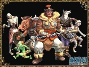 Alcuni dei mostri nel gioco