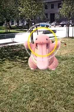 pokemon-go-cattura