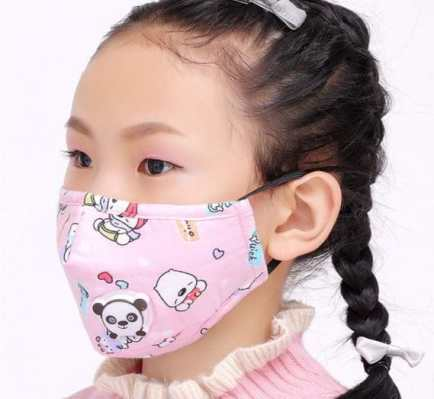 mascherina antipolvere antivirus per bambini prezzo
