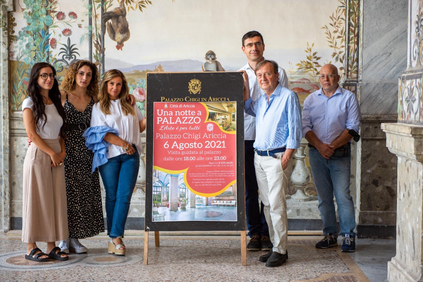 Ariccia, Visite notturne a Palazzo Chigi