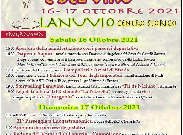 """Lanuvio, """"Festa dell'uva e del vino"""": due giorni spettacoli e degustazioni"""