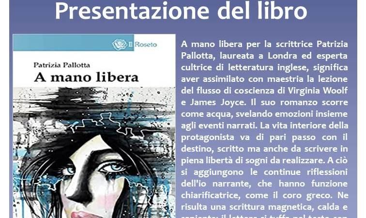 Marino, la scrittrice Patrizia Pallotta ospite il 30 ottobre a Bibliopop