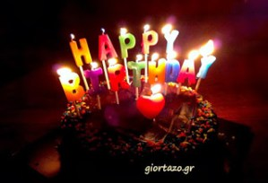 Read more about the article happy birthday(κεράκια γενεθλίων)