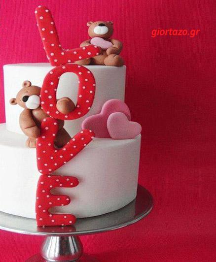 ΤΟΥΡΤΕΣ ΑΓΑΠΗΣ LOVE CAKES