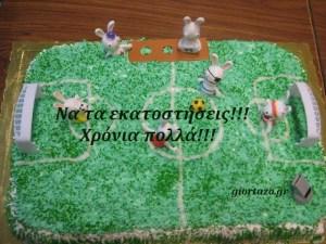 Παιδικές τούρτες γενεθλίων με ευχές……giortazo.gr
