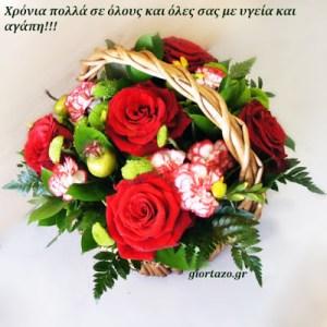 8 Μαρτίου 2017   .Σήμερα γιορταζουν οι:Ερμής Θεοφύλακτος, Φυλακτός, Φυλαχτός, Θεοφύλακτη, Φυλακτή, Φυλαχτή, Φυλαχτούλα.giortazo.gr