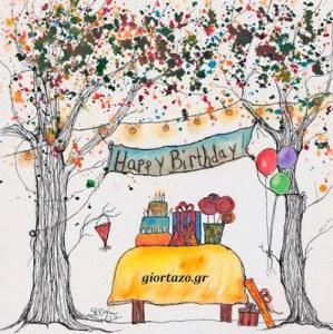 happy birthday! Eικόνες γενεθλίων…giortazo.gr