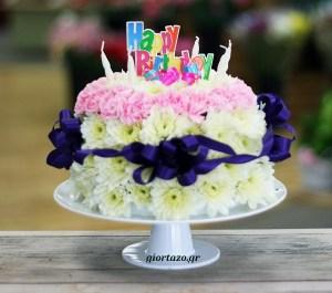 happy birthday……….giortazo.gr