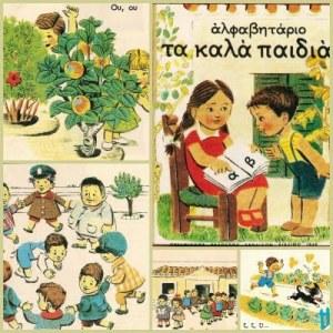 Read more about the article Ένας γλυκός Σεπτέμβρης στάζει το μέλι του