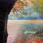 Οκτώβριος, καλό μήνα!……..giortazo.gr