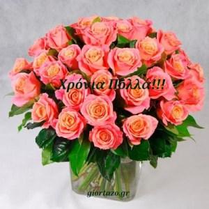 Κυριακή 3 Σεπτεμβρίου 2017🍀🌺☘️🌻🥀 Σήμερα γιορτάζουν οι:Άνθιμος, Άνθιμη Αριστίων, Αριστίωνας, Αριστέας, Αριστέα, Αρίστη Αρχοντής, Αρχοντίων, Αρχοντίωνας, Αρχοντία, Αρχοντή, Αρχοντούλα, Αρχόντισσα, Αρχόντω Πολύδωρος, Πολύδωρας, Πόλης, Πολυδώρης, Πόλη, Πολυδώρα, Πόλα, Πολυδώρη Φοίβος, Φοίβη……giortazo.gr
