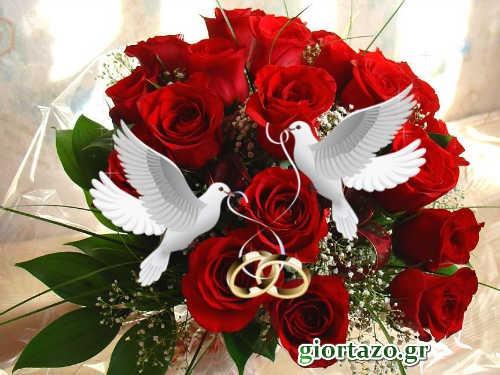 Read more about the article Εικόνες λουλούδια με βέρες