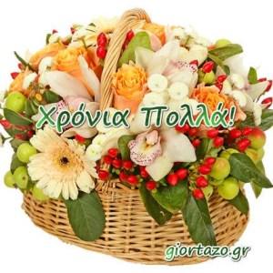 Read more about the article Τρίτη 17 Οκτωβρίου 2017🌷💙🌷🌷💙 Σήμερα γιορτάζουν οι : Αντίγονος,Ευπρέπιος,Ευπρέπειος,Ευπρεπής,Ευπρεπία  …giortazo.gr