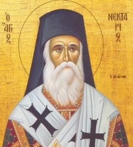 Άγιος Νεκτάριος Μητροπολίτης Πενταπόλεως ……giortazo.gr