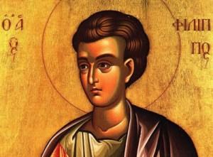Απόστολος Φίλιππος