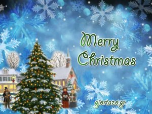 Read more about the article Merry Christmas……giortazo.gr