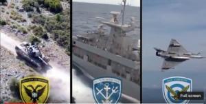 Ημέρα Ενόπλων Δυνάμεων: Πρόγραμμα εκδηλώσεων – Εντυπωσιάζει το βίντεο του ΓΕΕΘΑ