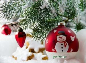 Εικόνες Χριστουγέννων  …giortazo.gr