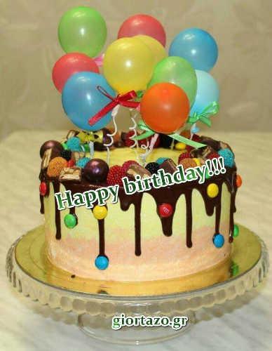 Happy Birthday ...giortazo.gr
