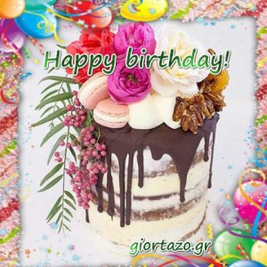 Κάρτες  happy birthday……giortazo.gr