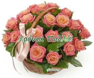 12 Ιανουαρίου 2018🌹🌹🌹Σήμερα γιορτάζουν οι: Τατιανή,Τατιάνα,Τάτια,Τίτη,Τάνια,Μέρτιος,Μέρτος,Μέρτης,Μύρτος,Μερτία,Μέρτα,Μέρτη,Μερτούλα,Μυρτιά,Μυρτούλα
