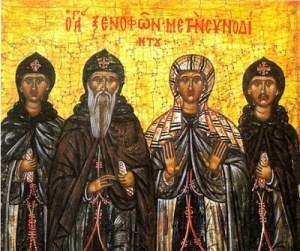 Μια αγία οικογένεια, ο Όσιος Ξενοφών και η συνοδεία του