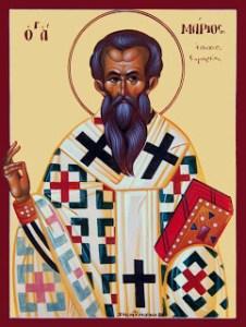 13/03:Άγιος Μάριος επίσκοπος Σεβαστείας
