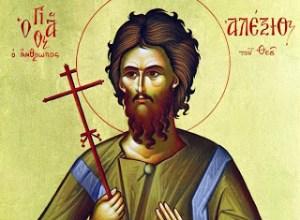 Read more about the article 17 ΜΑΡΤΙΟΥ: Όσιος Αλέξιος
