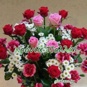 14 Μαρτίου 2018🌹🌹🌹Σήμερα γιορτάζουν οι: Βενέδικτος,Βενεδίκτη,Βενεδικτίνη,Βενεδικτίνα,Ευφράσιος, Ευφράσης,Ευφράσας,Φράσας,Φράσιος,Φράσης,Ματθίλντη,Ματίλντα,Ματθίλδη,Μαθίλδη,Θίλδη,Θίλδα,Τίτα