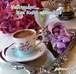 Καλημέρα και καλή Ευλογημένη εβδομάδα  για όλους με υγεία και αγάπη. Καλό Πάσχα!!….giortazo.gr