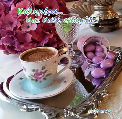 Read more about the article Καλημέρα και καλή Ευλογημένη εβδομάδα  για όλους με υγεία και αγάπη. Καλό Πάσχα!!….giortazo.gr