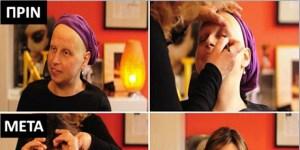 Καρκινοπαθής Μητέρα δέχεται Ριζική Μεταμόρφωση από Διάσημη Αισθητικό. Το Αποτέλεσμα; Θα σας κάνει να δακρύσετε!